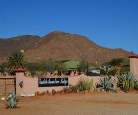 Goibib-Mountain-Lodge-TARUK-Namibia-Reisen-270x225[1]