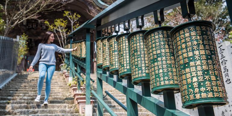 Günstige Japan Gruppenreisen für 18 - 39 jährige 2019 ab € 994.0 | Erlebnisrundreisen.de