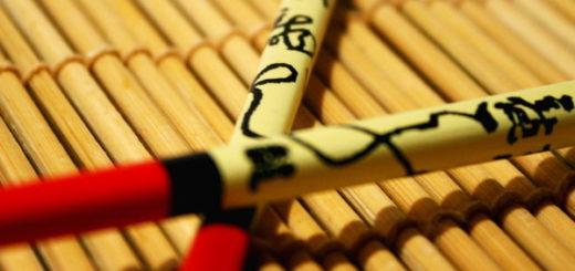 Rundreise Südkorea & Japan - Ostasiatische Traditionen in schillernder Moderne 2019