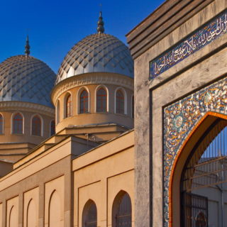 Rundreise Usbekistan und Kirgistan - Märchenhaftes Zentralasien 2019