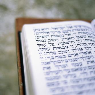 Israel deutschsprachig gefuehrte Studienreisen 2019