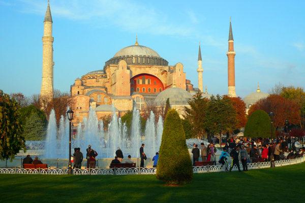 Istanbul ─ Stadt am Goldenen Horn Studienreise