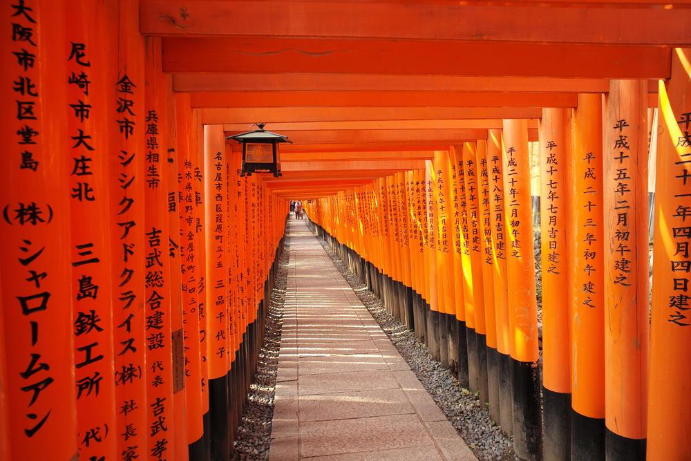 Fushimi Inari Schrein bei Kyoto - JF Tours / Archiv