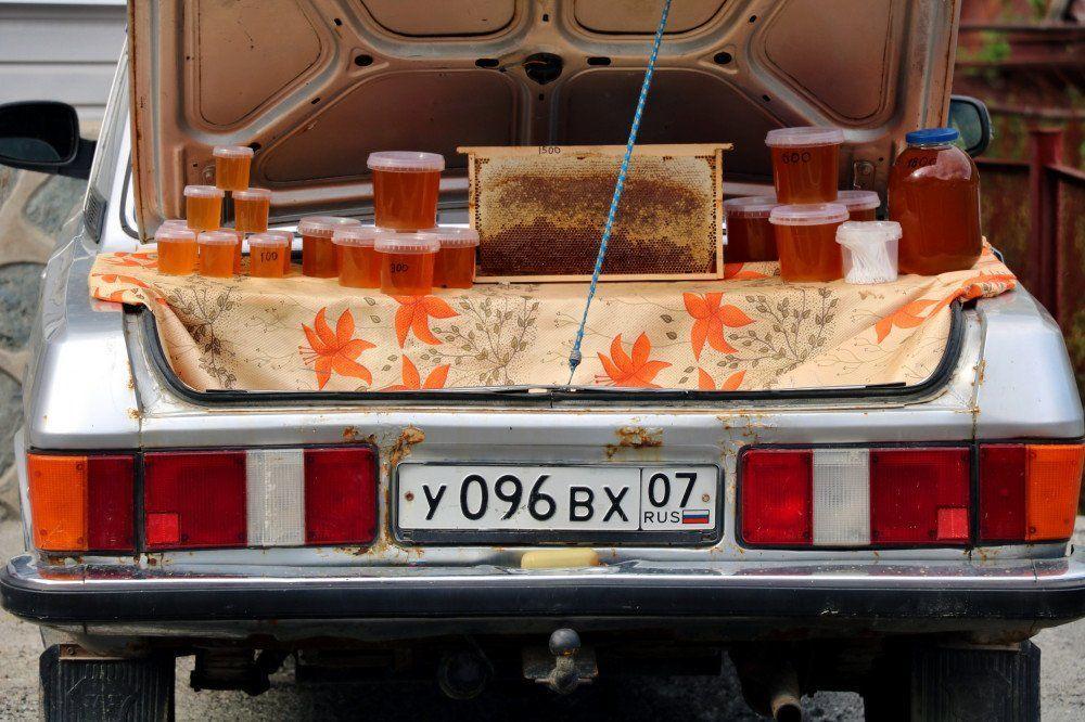 Honigverkauf aus Wolga Reise Honigverkauf aus Wolga 2020
