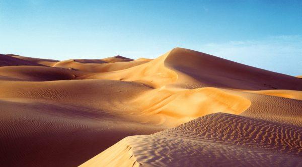 Gruppenreise Oman: Höhepunkte   Erlebnisrundreisen.de