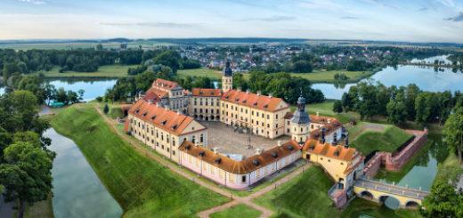 Geführte Rundreise mit Wandern Weißrussland