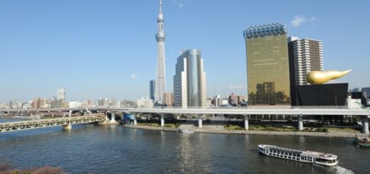 Geführte Rundreise mit Wandern Japan