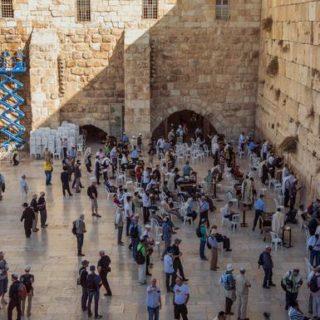 Israel Gruppenreise | Tinta Tours Erlebnisreisen