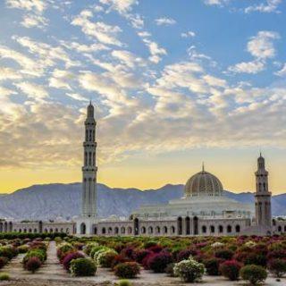Oman Mit Aufenthalt im Weihrauchland Dhofar im Süden des Omans