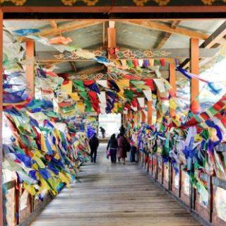 Bhutan Alle Höhepunkte Bhutans