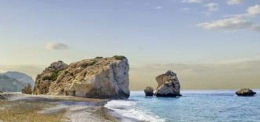Zypern Naturerlebnisse im Troodosgebirge und auf der Akamas-Halbinsel