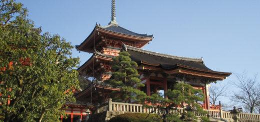 16-Tage-Erlebnisreise Japan 2020/ 2021 | Erlebnisrundreisen.de