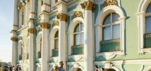 Moskau – St. Petersburg Die Höhepunkte von Moskau und St. Petersburg kennenlernen
