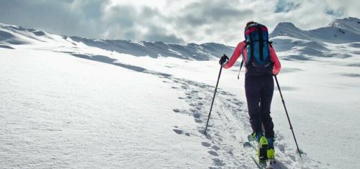 Grundkurs Skitouren für Einsteiger - Lizumer Hütte in den Tuxer Alpen Gruppenreise 2020/2021 Alpen
