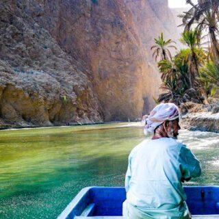 Omans Highlights erleben Gruppenreise 2020/2021