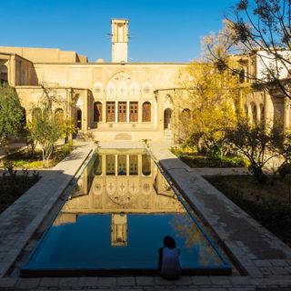 15-Tage-Privatreise Iran 2020/ 2021 | Erlebnisrundreisen.de